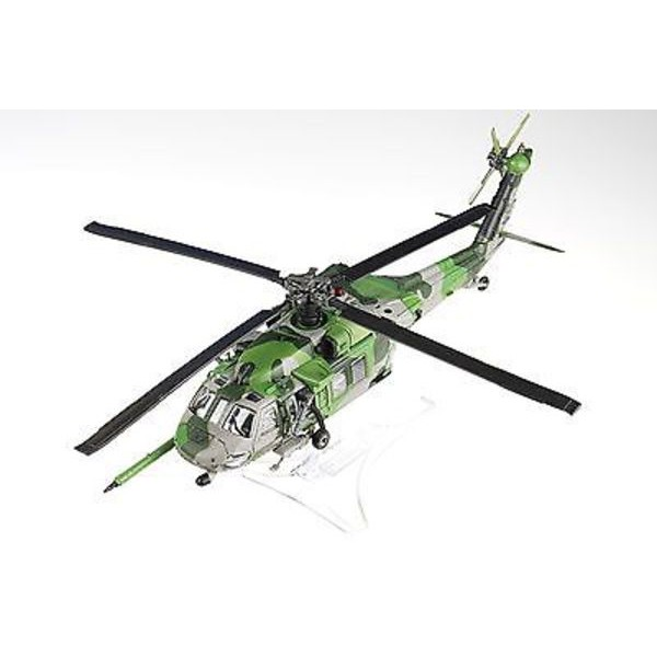 Forces Of Valor 84004 mh-60g pave hawk 1//48 Model US Army 1st sow 55th sos